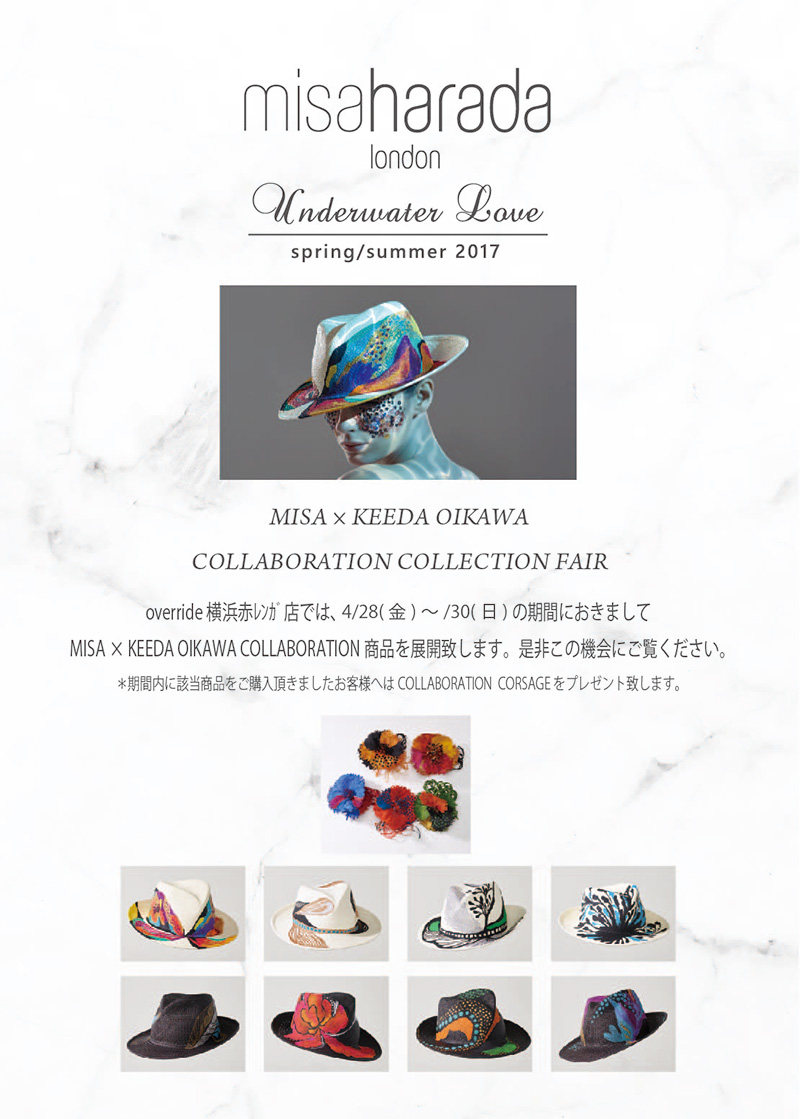 MISA × KEEDA OIKAWA COLLABORATION COLLECTION FAIR