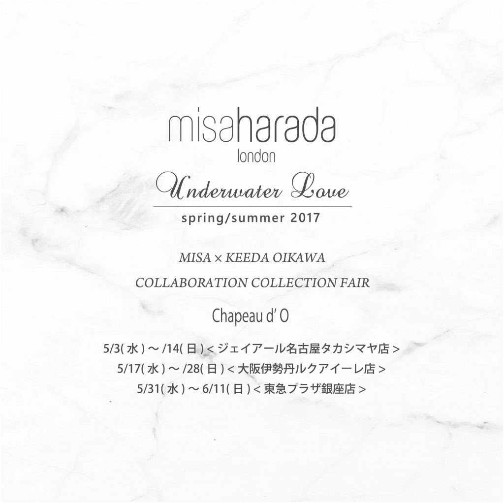 "Chapeau d'O ""MISA × KEEDA OIKAWA COLLABORATION COLLECTION FAIR"""
